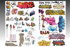 Graffiti Decals